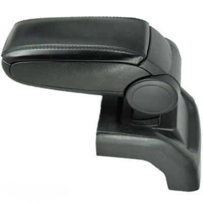 Central armrests