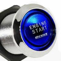 Engine Start Knopf Button Zündung BLAU beleuchtet Pivot 12V KFZ Auto Tuning E14